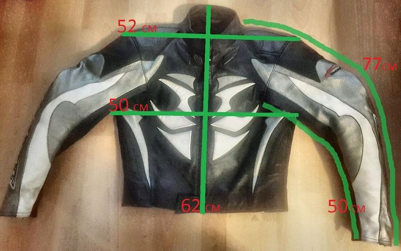Bild 4: Motorrad-Lederjacke,Hein Gericke,Race Tec,Gr:50