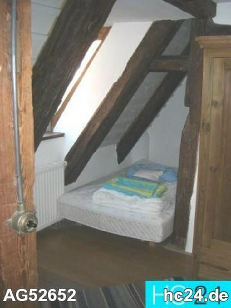 Bild 2: *** 1 Zimmerwohnung, möbliert inTOP Lage Ulm