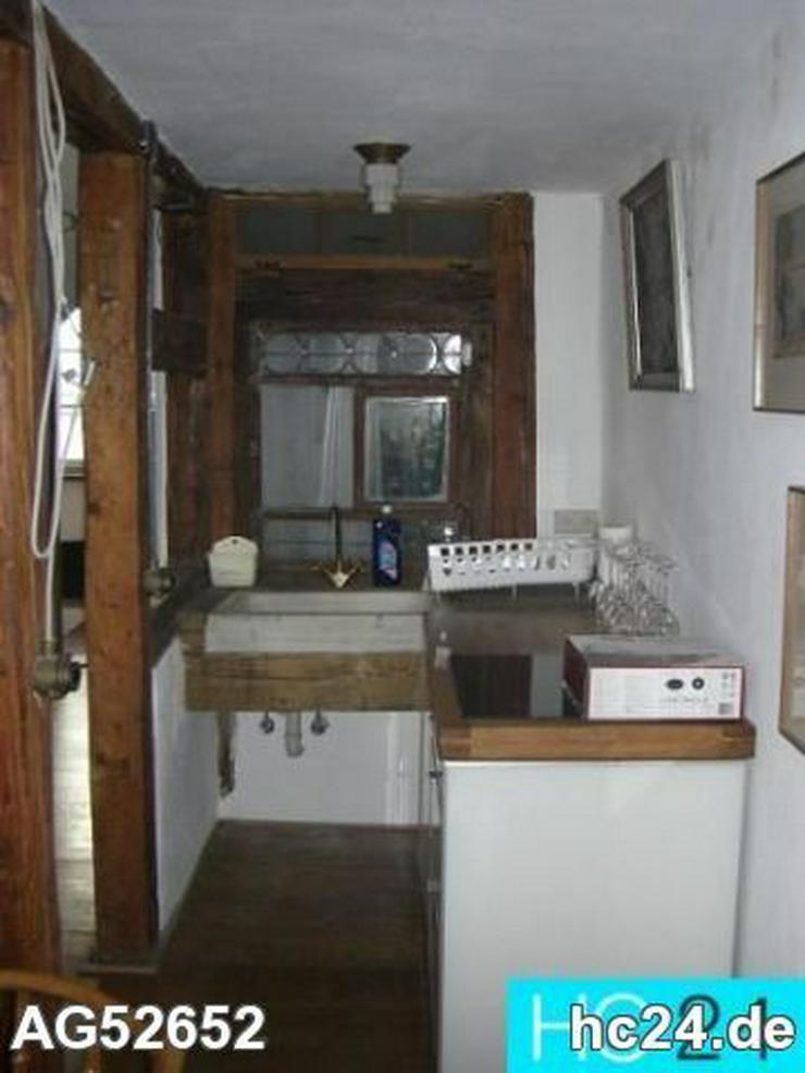 Bild 3: *** 1 Zimmerwohnung, möbliert inTOP Lage Ulm