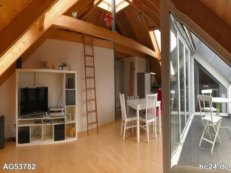 *** schöne möblierte 2 Zimmerwohnung in Ulm - Bild 1