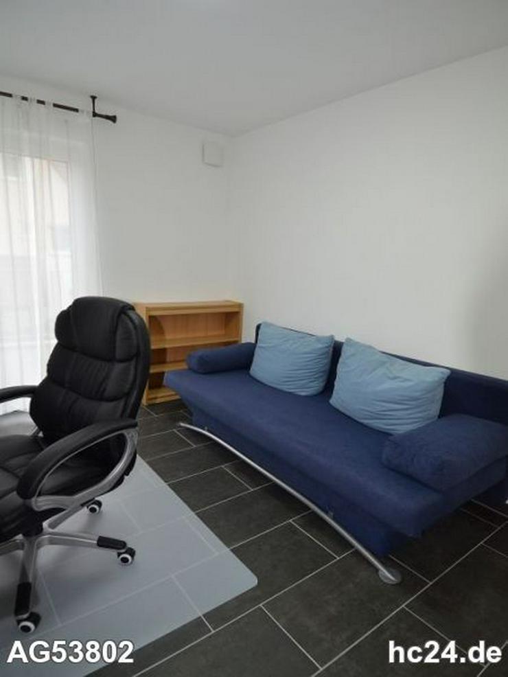 Bild 7: **** möblierte, modern eingerichtete 3 Zimmer-Wohnung in Blaustein