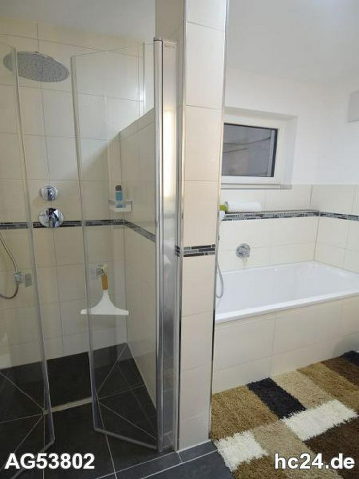 Bild 9: **** möblierte, modern eingerichtete 3 Zimmer-Wohnung in Blaustein