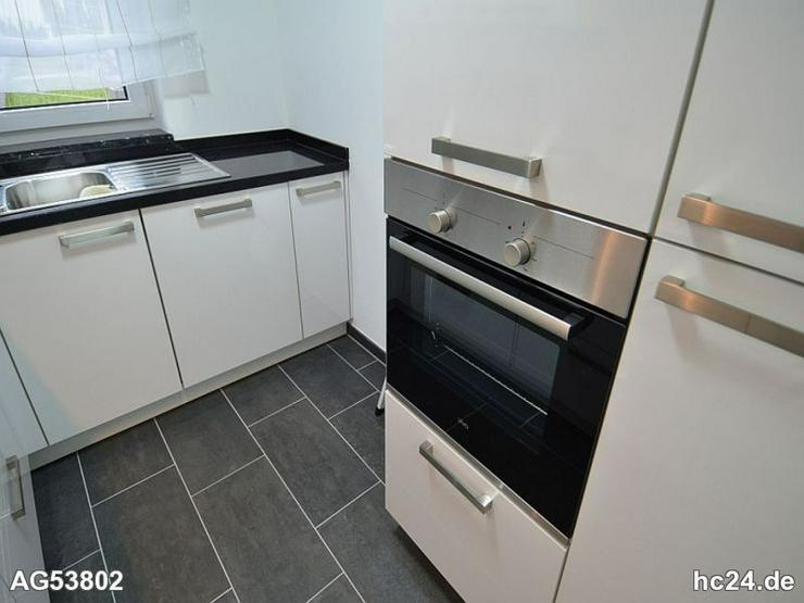 Bild 4: **** möblierte, modern eingerichtete 3 Zimmer-Wohnung in Blaustein