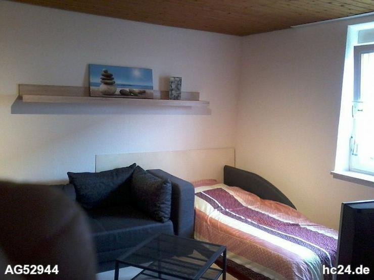 Bild 6: *** möblierte 2 Zimmerwohnung in Neu-Ulm