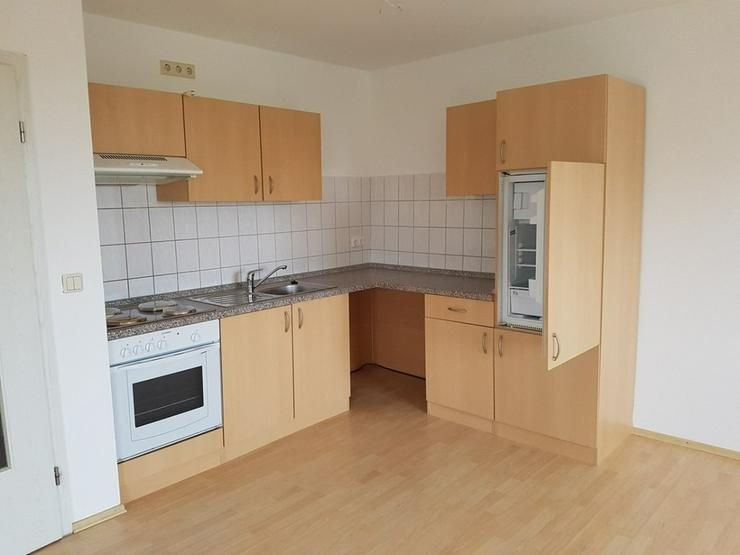 Bild 5: Großzügige 1 Zimmer-Wohnung mit Einbauküche in Hof/ Nähe Untreusee