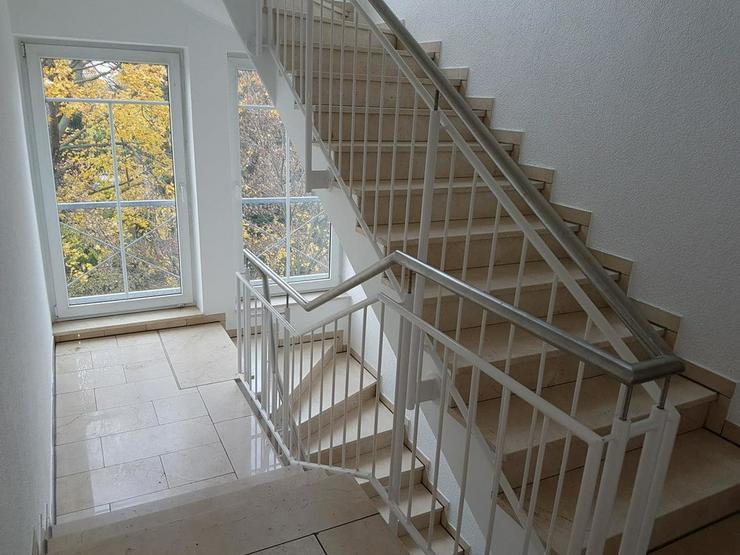Bild 2: KAPITALANLAGE - 2 Zimmerwohnung mit Blick in die Natur - Wohnpark Engelsdorf