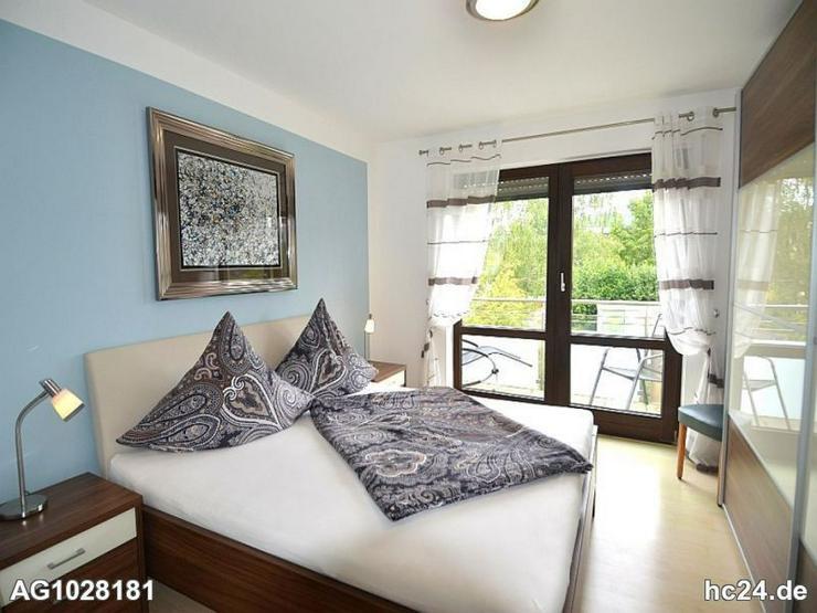 * hochwertig möblierte Wohnung in Wü/Veitshöchheim - Wohnen auf Zeit - Bild 1