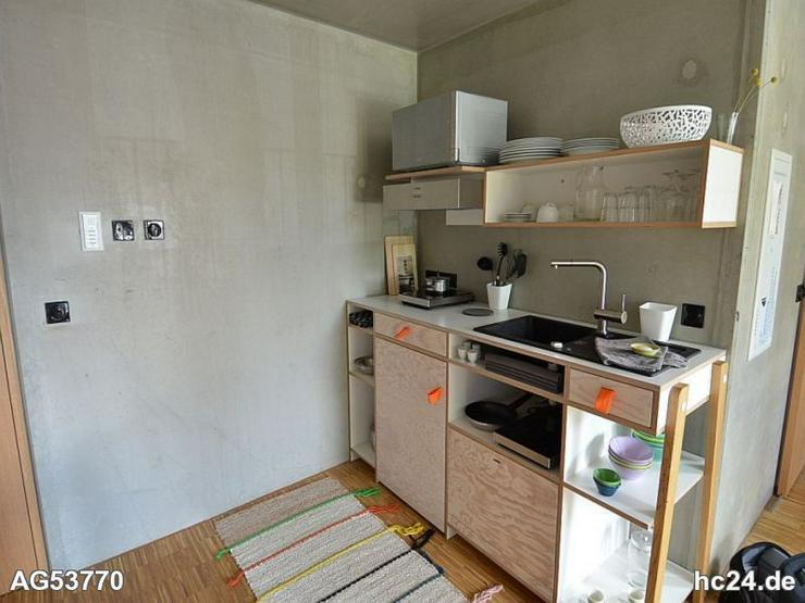 Bild 3: ***Top-modernes Apartment in Stadtlage von Ulm