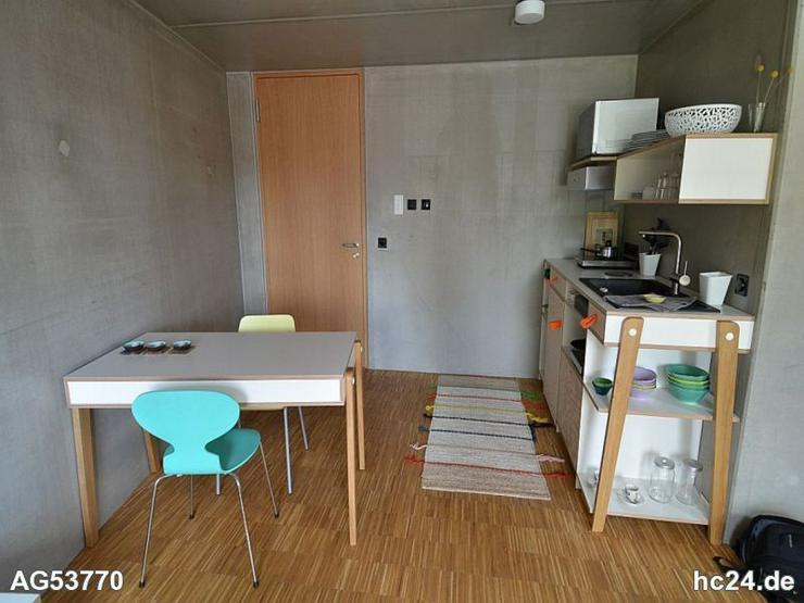Bild 2: ***Top-modernes Apartment in Stadtlage von Ulm