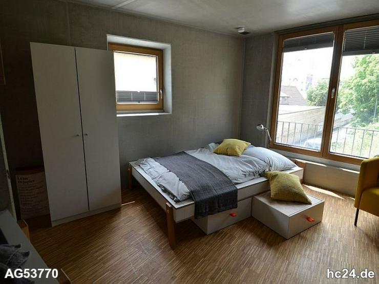 ***Top-modernes Apartment in Stadtlage von Ulm - Wohnen auf Zeit - Bild 1
