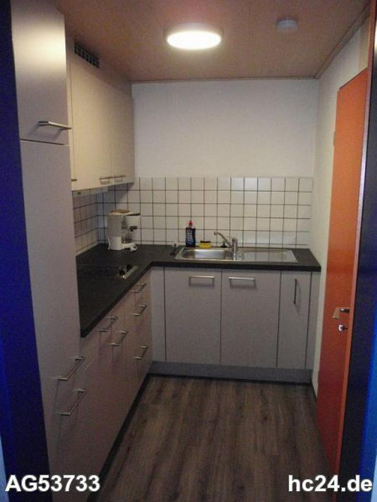 Bild 4: ****1-Zimmer Einliegerwohnung in Ulm-Gögglingen für Pendler