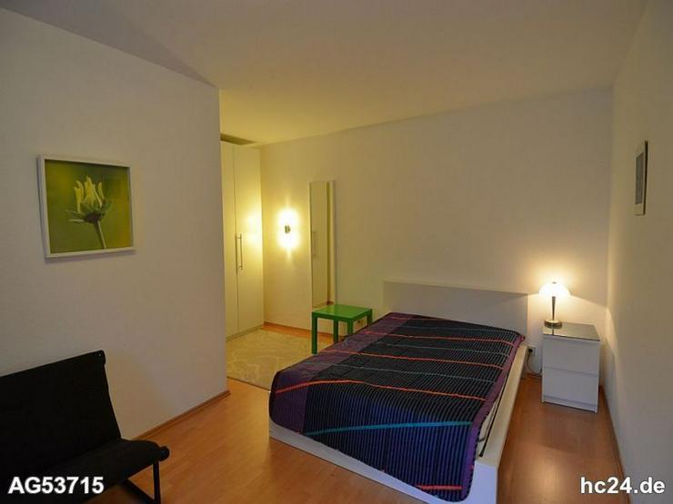 Bild 5: *** schöne 2 Zimmer-Wohnung in Senden-Wullenstetten, optimal für Pendler