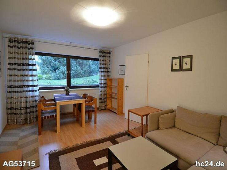 Bild 2: *** schöne 2 Zimmer-Wohnung in Senden-Wullenstetten, optimal für Pendler