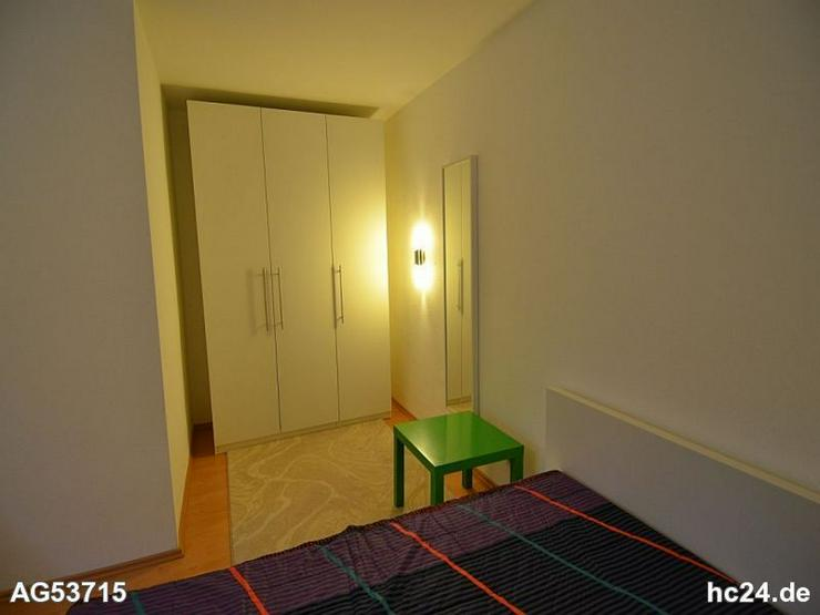 Bild 6: *** schöne 2 Zimmer-Wohnung in Senden-Wullenstetten, optimal für Pendler