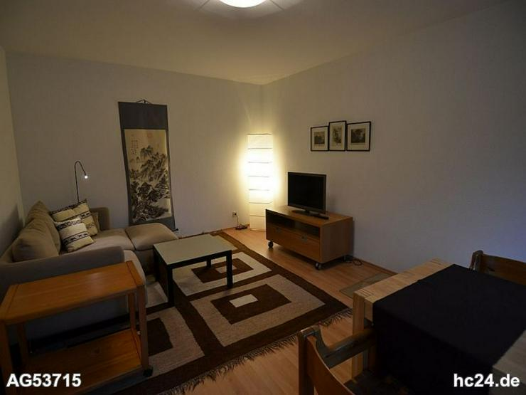 *** schöne 2 Zimmer-Wohnung in Senden-Wullenstetten, optimal für Pendler - Wohnen auf Zeit - Bild 1