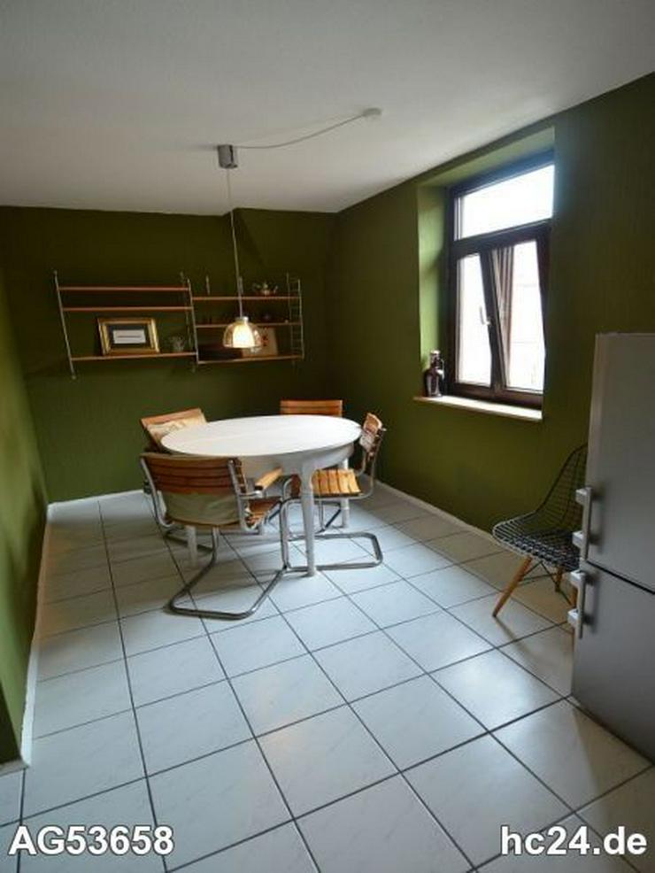 *** 2,5 Zimmerwohnung möbliert in Ulm - Wohnen auf Zeit - Bild 2
