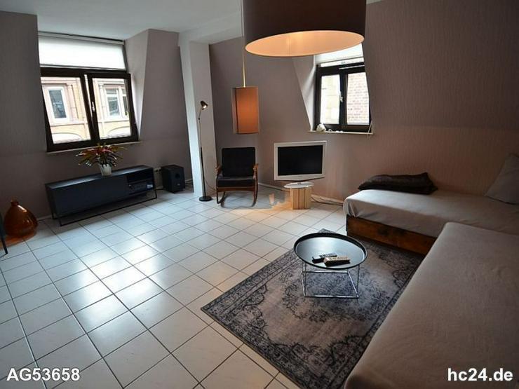 Bild 1: *** 2,5 Zimmerwohnung möbliert in Ulm