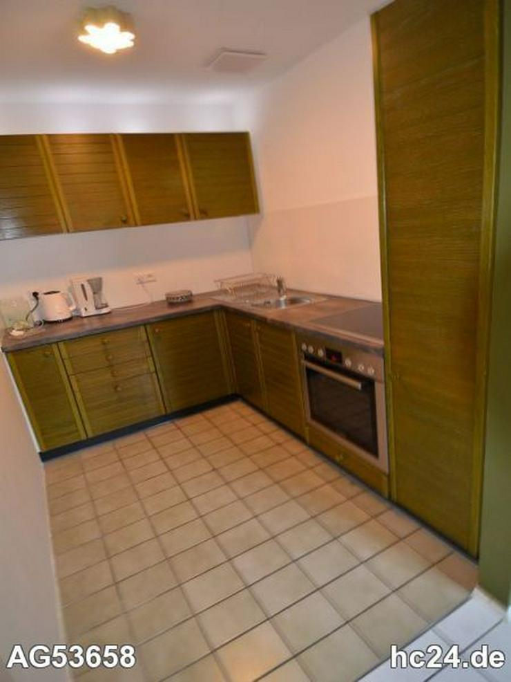 *** 2,5 Zimmerwohnung möbliert in Ulm - Wohnen auf Zeit - Bild 4