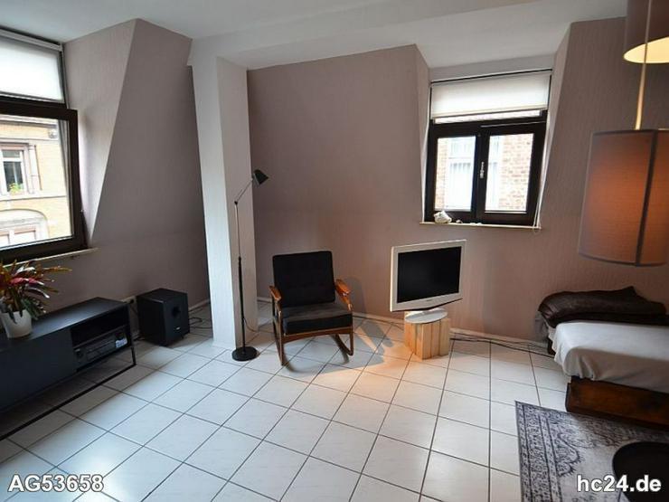 Bild 3: *** 2,5 Zimmerwohnung möbliert in Ulm