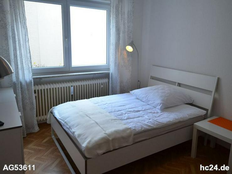 *** möblierte 2 Zimmerwohnung in zentraler Lage von Neu Ulm - Bild 1