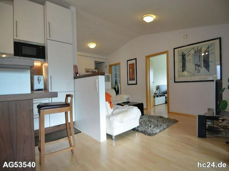 *** möblierte und gepflegte 3 Zimmerwonhung in Ulm - Wohnen auf Zeit - Bild 1