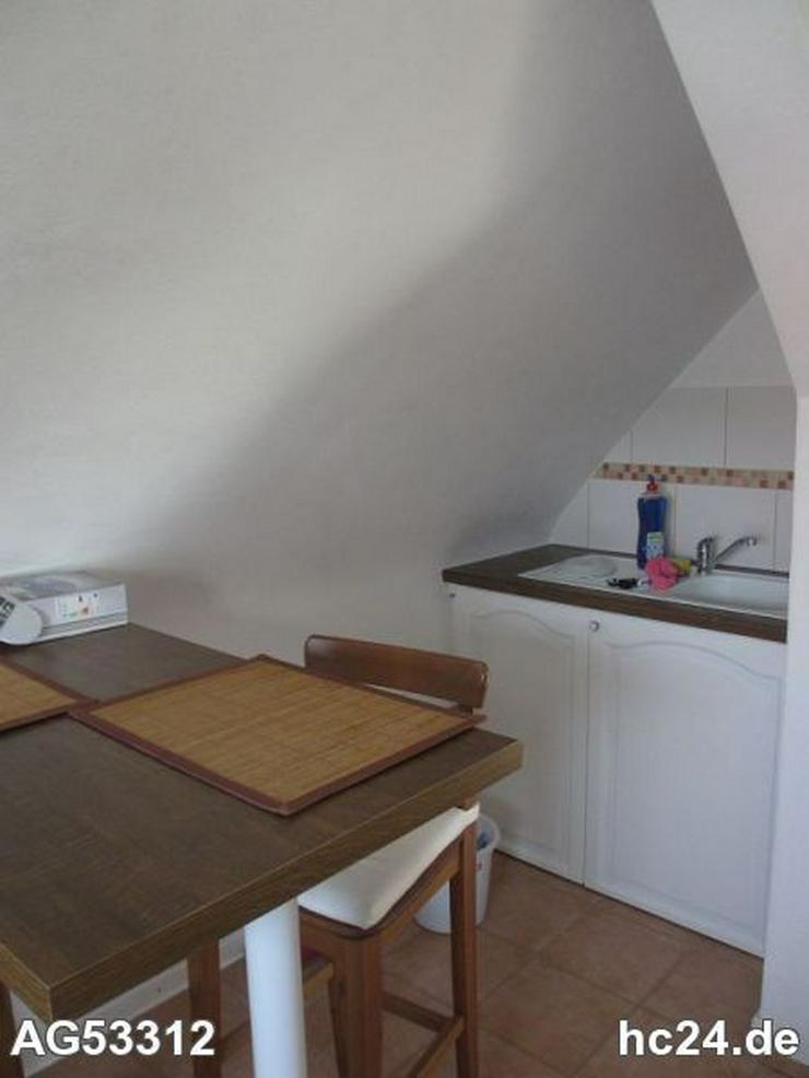 Bild 6: *** Möblierte 2 Zimmerwohnung in Ulm Wiblingen