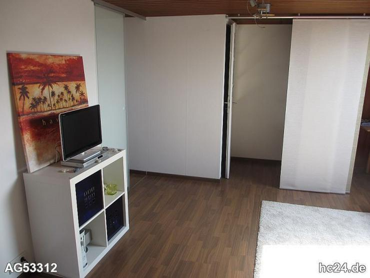 Bild 3: *** Möblierte 2 Zimmerwohnung in Ulm Wiblingen