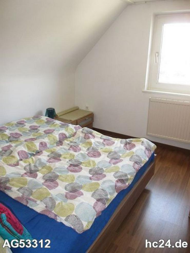 Bild 2: *** Möblierte 2 Zimmerwohnung in Ulm Wiblingen
