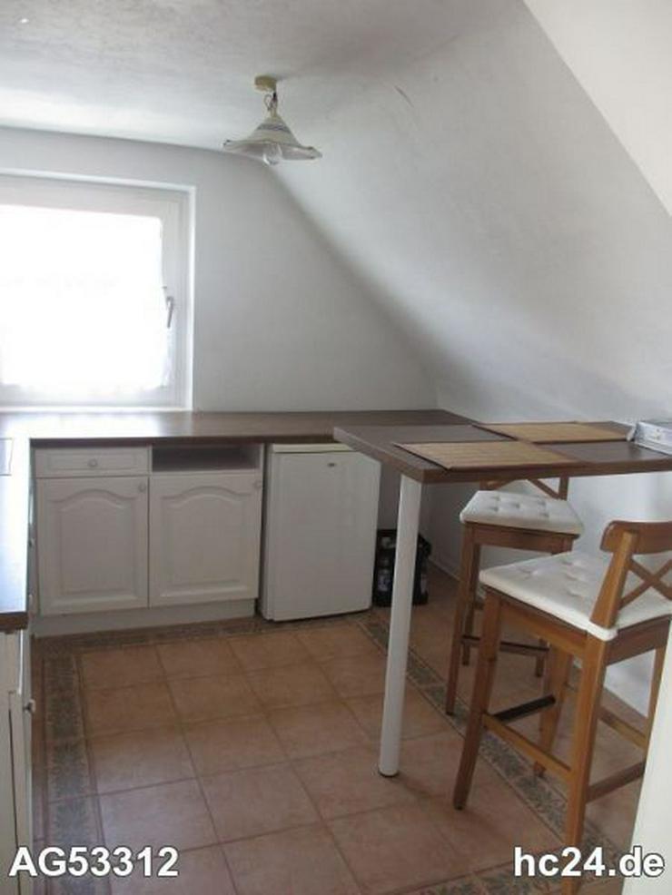 Bild 5: *** Möblierte 2 Zimmerwohnung in Ulm Wiblingen