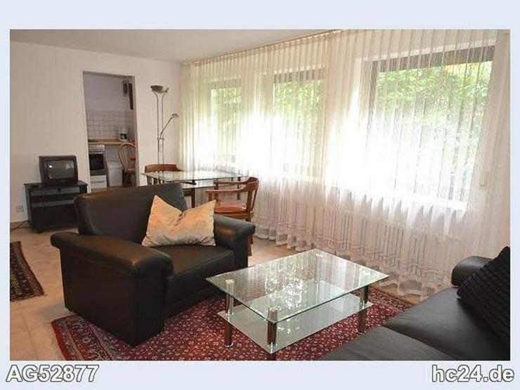 *** nette möblierte 2 Zimmerwohnung in Neu-Ulm - Wohnen auf Zeit - Bild 1