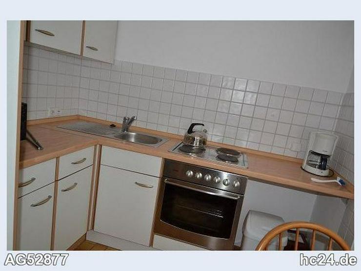 Bild 5: *** nette möblierte 2 Zimmerwohnung in Neu-Ulm