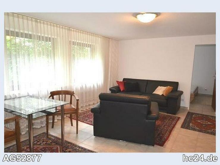 Bild 2: *** nette möblierte 2 Zimmerwohnung in Neu-Ulm