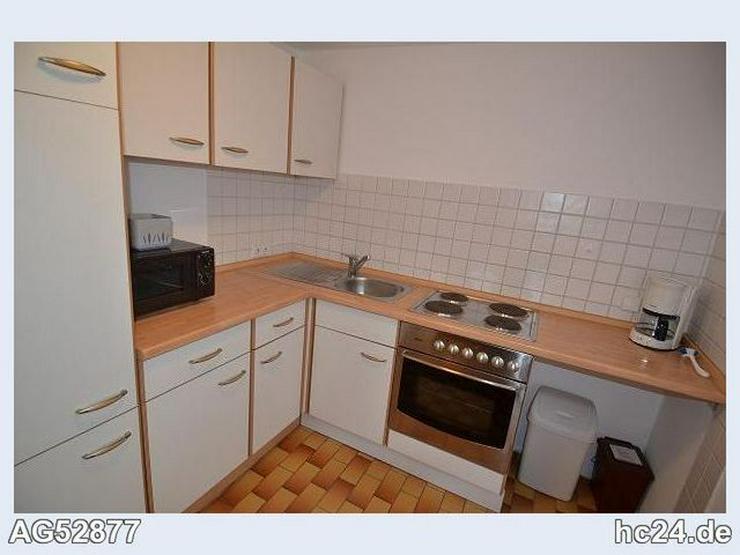 Bild 4: *** nette möblierte 2 Zimmerwohnung in Neu-Ulm