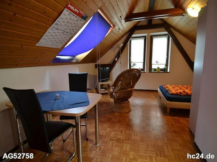 Bild 1: *** möbliertes Apartment in Ulm