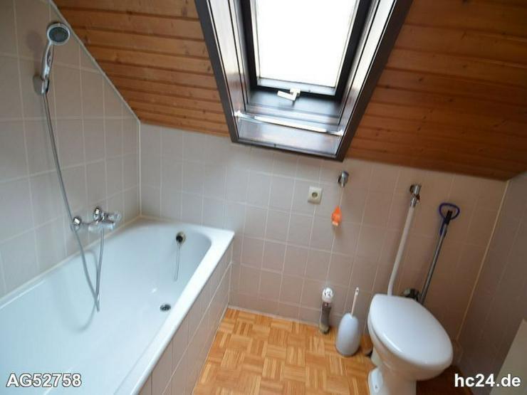 Bild 3: *** möbliertes Apartment in Ulm