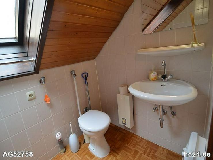 *** möbliertes Apartment in Ulm - Wohnen auf Zeit - Bild 4