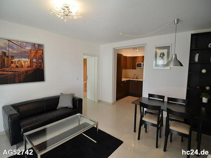 *** möblierte 2-Zimmerwohnung in Ulm - Wohnen auf Zeit - Bild 1