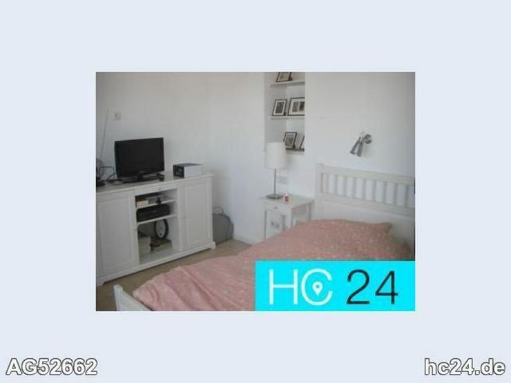 Bild 4: **** schöne helle möblierte 2 Zimmerwohnung in Unterelchingen.