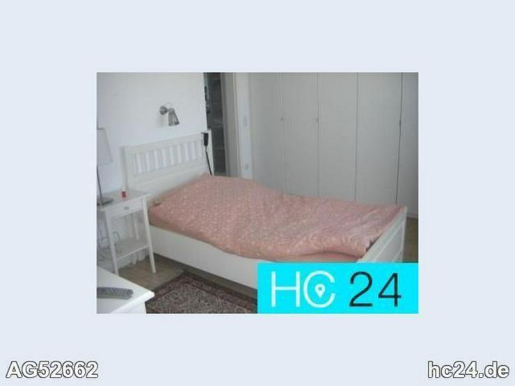 Bild 5: **** schöne helle möblierte 2 Zimmerwohnung in Unterelchingen.