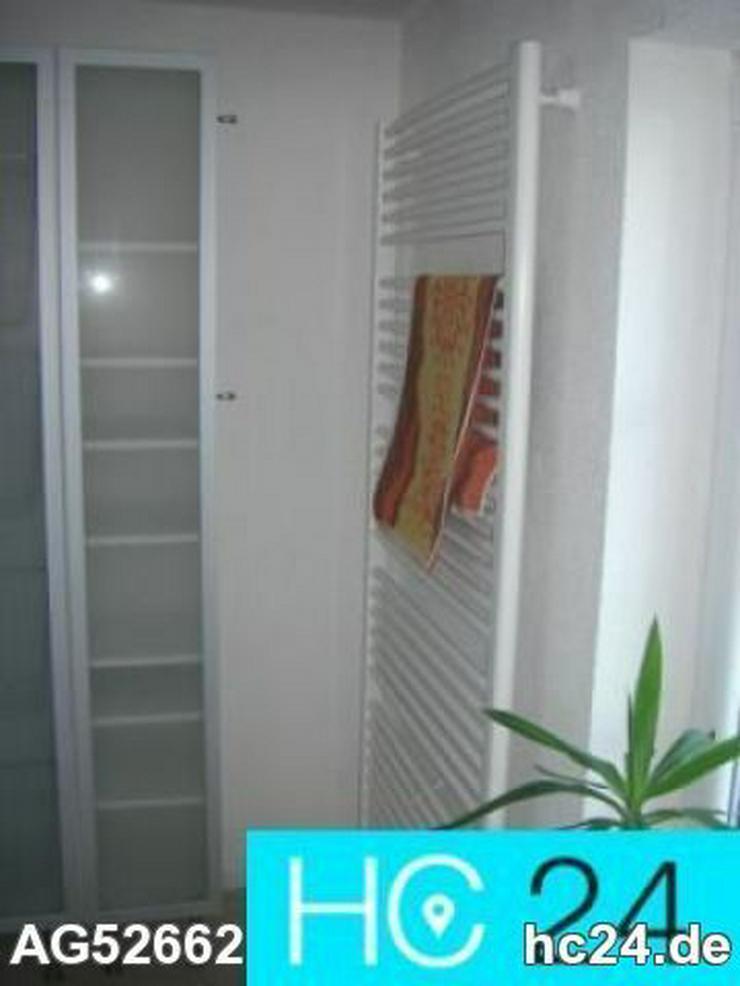 Bild 3: **** schöne helle möblierte 2 Zimmerwohnung in Unterelchingen.