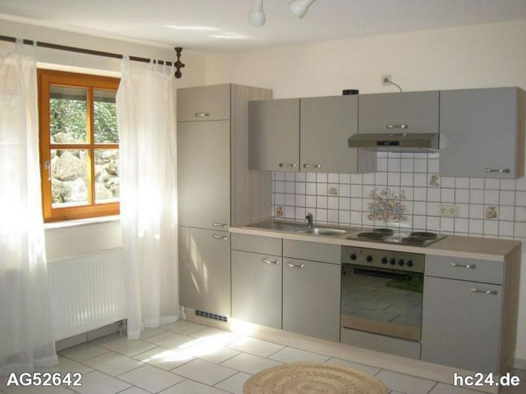 *** möblierte 2 Zimmerwohnung in Ulm/Söflingen - Bild 1