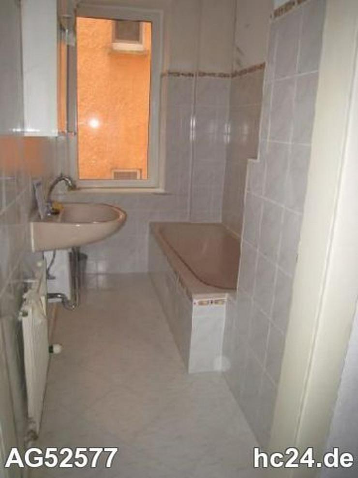 Bild 3: *** teilmöblierte 3 Zimmerwohnung in Ulm/Söflingen