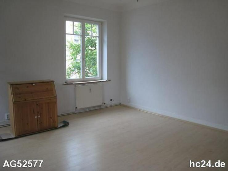 Bild 2: *** teilmöblierte 3 Zimmerwohnung in Ulm/Söflingen
