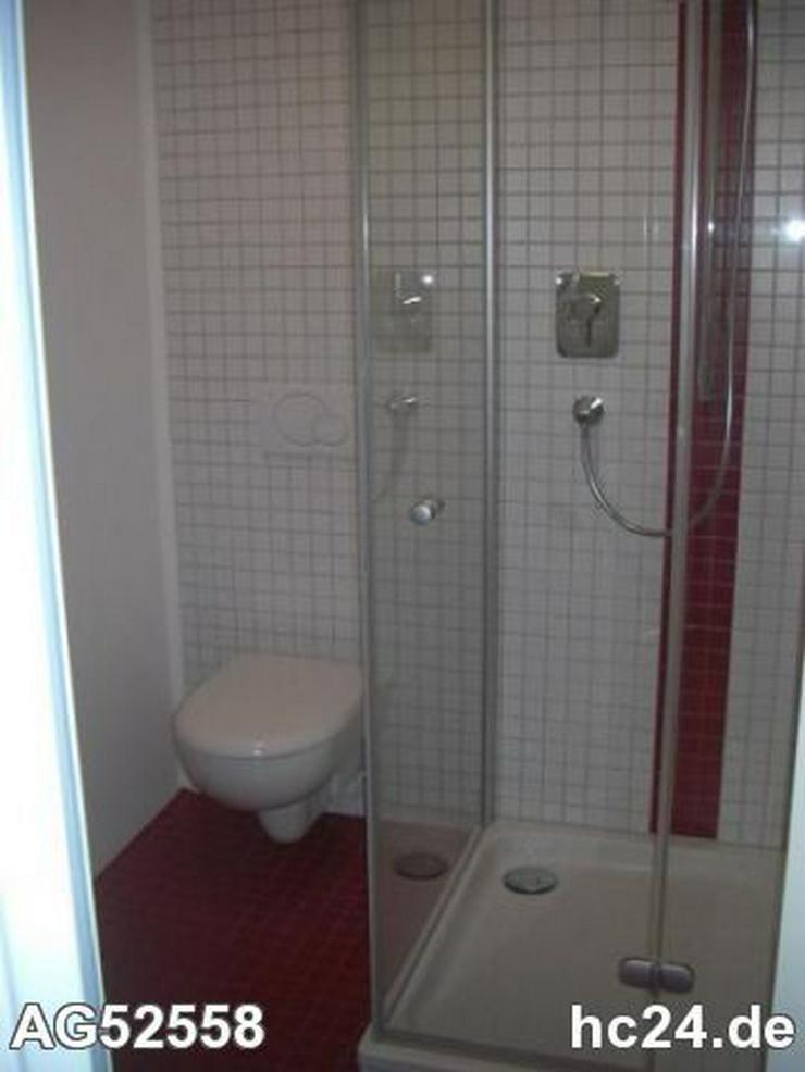 Bild 6: *** schönes möbliertes Apartment in bester Lage Neu-Ulms