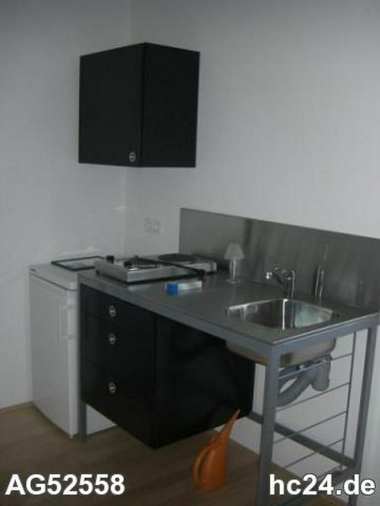 Bild 3: *** schönes möbliertes Apartment in bester Lage Neu-Ulms