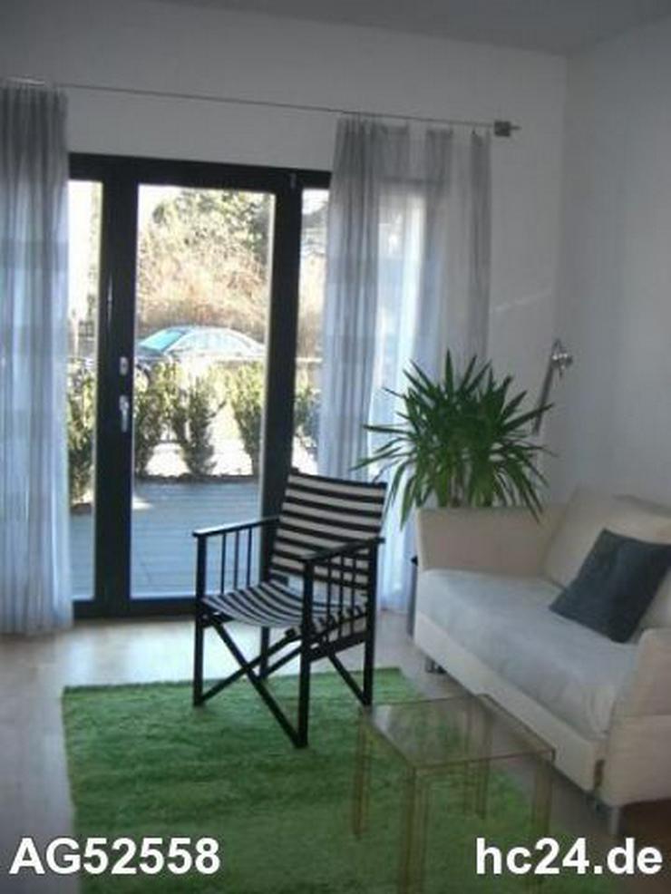 Bild 2: *** schönes möbliertes Apartment in bester Lage Neu-Ulms