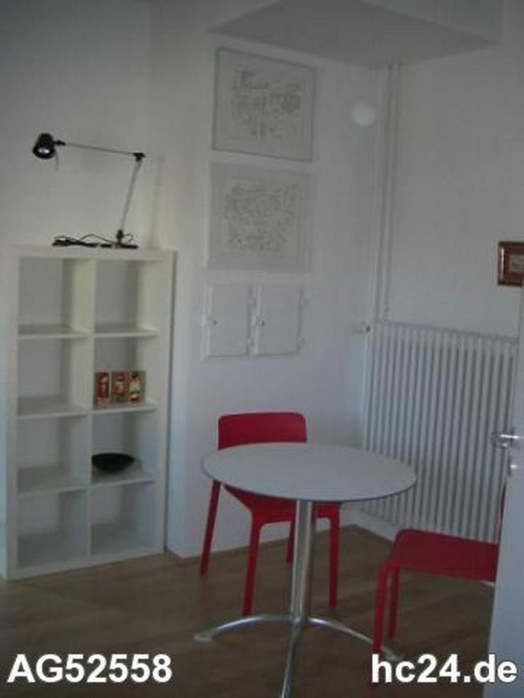 Bild 4: *** schönes möbliertes Apartment in bester Lage Neu-Ulms
