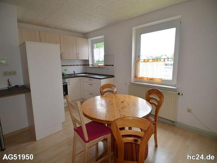*** möblierte 2 Zimmerwohnung in Neu-Ulm in Parknähe - Wohnen auf Zeit - Bild 1