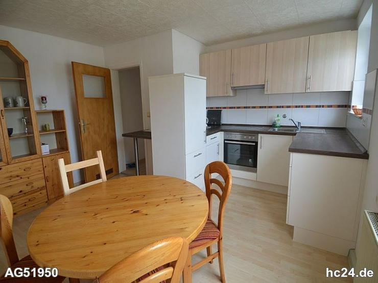 Bild 2: *** möblierte 2 Zimmerwohnung in Neu-Ulm in Parknähe