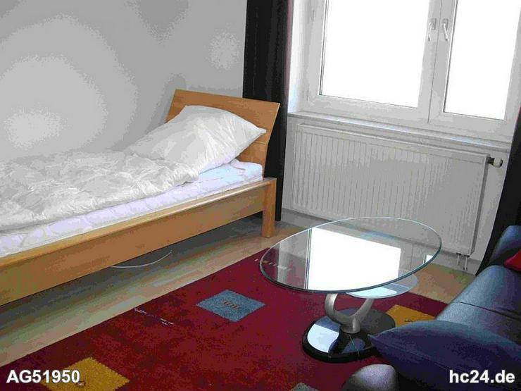 Bild 3: *** möblierte 2 Zimmerwohnung in Neu-Ulm in Parknähe